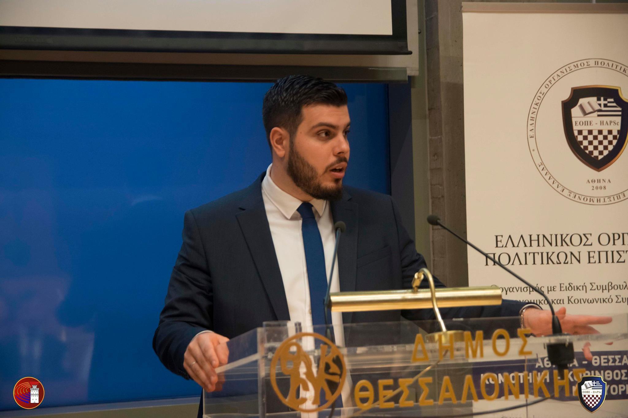 Dimitrios Kritas